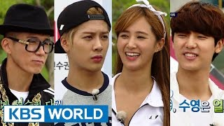 Cool Kiz on the Block | 우리동네 예체능 – Cool Kiz vs. the Global Team (2015.08.11)