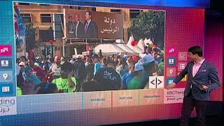 بي_بي_سي_ترندينغ: رحلة #الحريري من #الرياض إلى #باريس تشغل مواقع التواصل الاجتماعي #لبنان