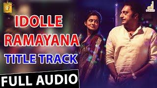 Idolle Ramayana Title Track   Prakash Raj   Priyamani   Sudha Belwadi   Ilaiyaraja
