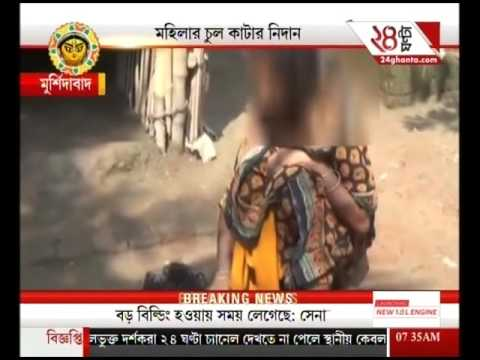 Murshidabad: Village sabha 'punishes' woman for affair, forces husband to shave her head