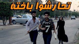 الغيرة || فلم اكشن عراقي 2018 # بطولة عمار ماهر