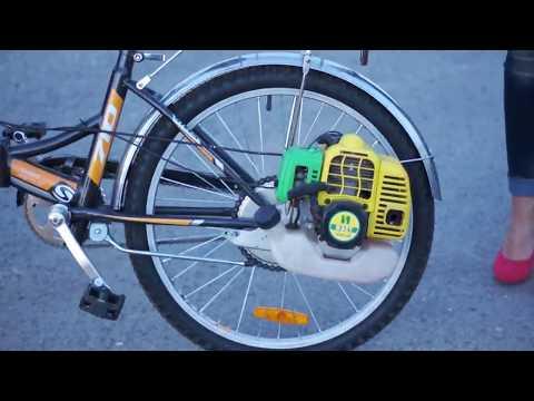 Веломотор Вес� а Лайт Motorized bicycle