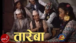 Taraba full length limbu film By Shova Khajum