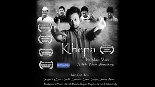 Award Winning Short Film.. .