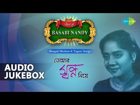 Best of Basabi Nandi Songs | Bengali Hit Songs | Audio Jukebox