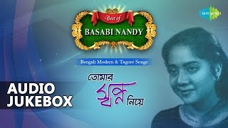 Best of Basabi Nandi Songs | Bengali Hit Songs | Audio Jukebox