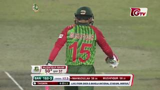 Mushfiqur Rahim's 66 runs against Sri Lanka | 1st T20 | Bangladesh vs Sri Lanka