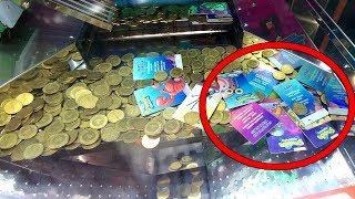 CRAZIEST Coin Pusher Jackpot EVER Won!