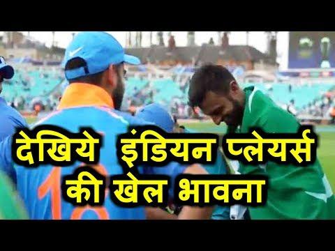 मैच हारने के बाद इंडियन प्लेयर्स ने दिखाई खेल भावना, ये मोमेंट आया सामने