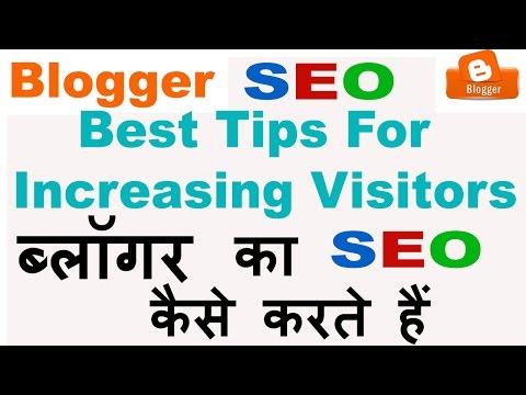 Blogger SEO Tips And Tricks In HindiUrdu For Increasing Visitors -2017