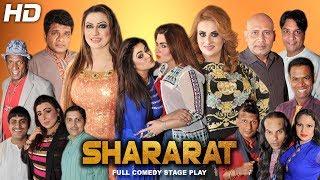 SHARARAT (FULL DRAMA) - SAIMA KHAN & AFREEN KHAN 2018 NEW STAGE DRAMA