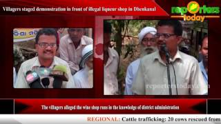 Villagers staged demonstration in front of illegal liqueur shop in Dhenkanal