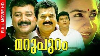 Malayalam Super Hit Full Movie | Marupuram [ HD ] | Action Thriller Movie | Ft.Jayaram, Mukesh