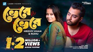 Vebe Vebe By Hridoy Khan & Nijhu | Music Video | Ripon Khan | Tani