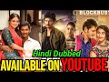 Top 10 Big Blockbuster New South Hindi Dubbed Movies Available On YouTube.Gorila Gang.