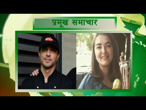 Xxx Mp4 प्रवास समाचार 27 Jan 2018 Vision Nepal Television 3gp Sex