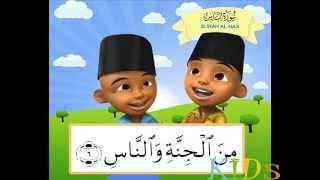 Surah An Nas  Belajar Menghafal Al Qur'an bersama Upin Ipin