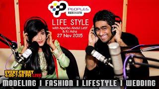 Peoples Lifestyle 91.6 | 27 Nov 2015