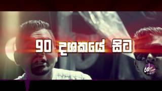 Evolution of Sri Lankan Music - Clip 02