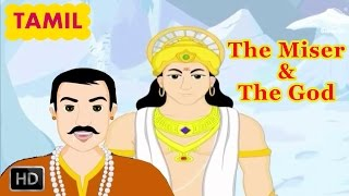 Short Stories For Children - The Miser & The God - Indian Folk Tales - Tamil Stories For Kids