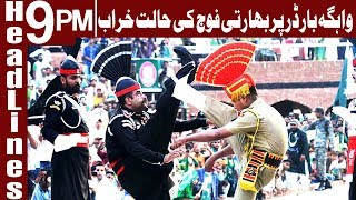Pakistan Rangers VS India