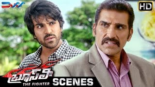 Ram Charan Accepts the Challenge | Bruce Lee The Fighter Telugu Movie Scenes | Rakul Preet