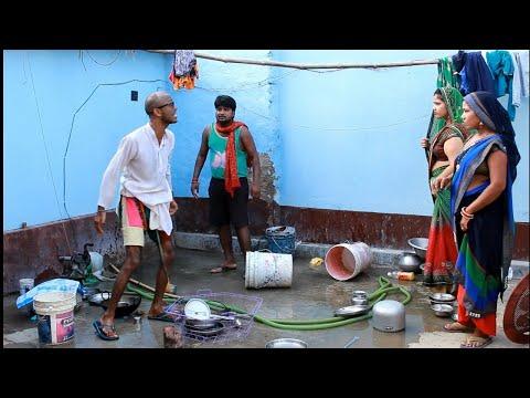 ससुर पतोह के नौटंकी बर्तन धोने के लिए घर में हुआ लड़ाई Sasur Patoh Ke Nautanki Chirkut Ji