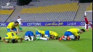 أهداف مباراة الإسماعيلي vs المصري | 1 - 1 الجولة الـ 24 الدوري المصري 2017 - 2018