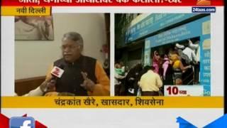 New Delhi | Shiv Sena Chandrakant Khaire Oppose Shairat Bank