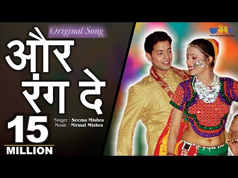 New Rajasthani Holi Song 2017 |