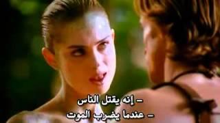 سيد الوحوش الموسم الثانى الحلقه 11 مترجمه