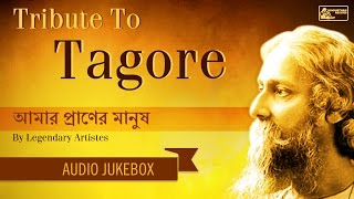Top 18 Rabindra Sangeet | A Tribute To Tagore | Debabrata Biswas | Subir Sen | Subinoy Roy
