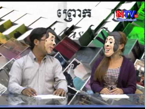 NTV Mask News break2 18/01/2015