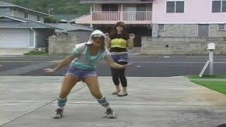 DJ Kush Boogie - Dancers Cut (Flute mix)