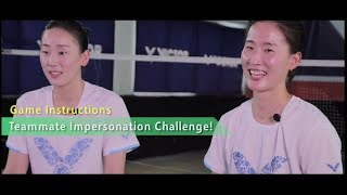 Behind the GameFace - Chang Ye Na/Lee So Hee Teammate Impression