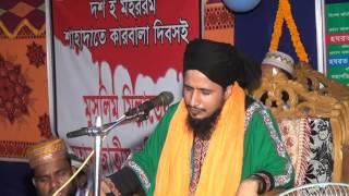 Bangla waz 2016 কঠিন ওয়াজ একবার শুনুন -Aminulul Islam Khadem Alhosaini Kharampuri   Part-01