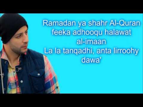 Maher Zain - Ramadan (Arabic Lyrics) mp3