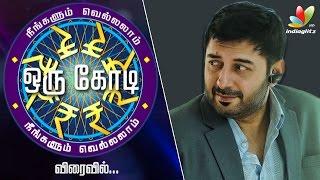 Aravind Swamy to host Neengalum Vellalam Oru Kodi Programme | Hot Tamil Cinema News