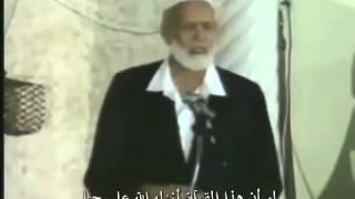 أحمد ديدات - عبد الباسط عبد الصمد صوت من السماء