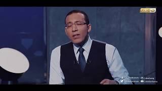 طاقة  نور - ظهور للإعلامي / خالد صلاح في مسلسل  طاقة نور ويكشف مكالمة بين نانسي جمال ونبيلة طنطاوي!