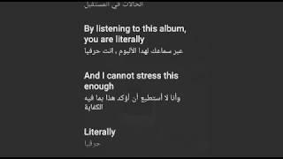 Xxxtentacion - The Explanation Lyrics (مترجمة للعربية(