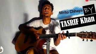 মৃত ছায়া | Mrito Chhaya || kureghor(কুঁড়েঘর) Orginal Track 13 ||
