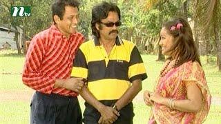 Bangla Natok - Ronger Manush | Episode 61 | A T M Shamsuzzaman, Bonna Mirza, Salauddin Lavlu l Drama