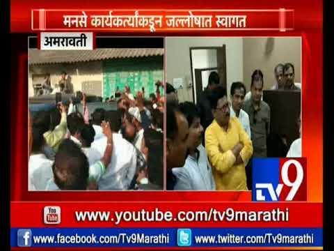 Xxx Mp4 राज ठाकरे विदर्भाच्या दौ यावर अमरावती एक्सप्रेसने केला प्रवास Raj Thackeray Vidarbha Tour TV9 3gp Sex