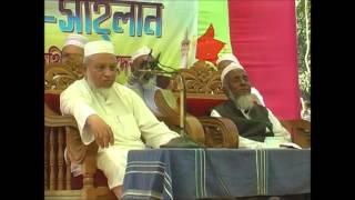 Bangla Waz 2015 by Md Salim Uddin Sheik ul Hadis Allama Habibur Rahman Saheb