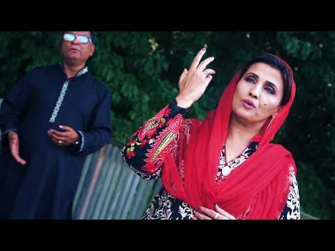 Xxx Mp4 Teriyan Siftan Official Full Song AUDIO VIDEO By Humaira Channa Arif Akhtar 3gp Sex