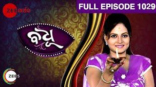 Badhu - Episode 1029 - 21st January 2017