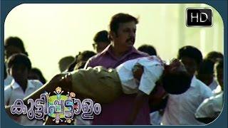 Malayalam Movie Kuttippattalm part   Destiny is some times very cruel !