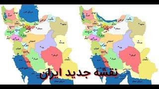 دریای خزر چگونه بین پنج کشور تقسیم می شود؟  - تهران پلاس | Tehran Plus