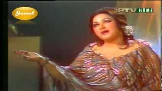 Dil Gaya Tum Ne Liya...Hum Kya Karen - Noor Jehan In Tarannum